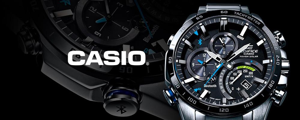 Часовниците Casio са винаги на мода. А вие искате ли да сте модерни?
