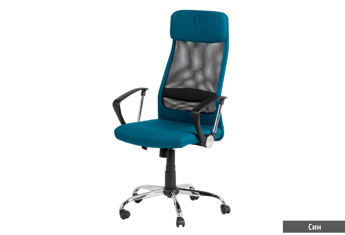 Насоки за избор на стол за офис
