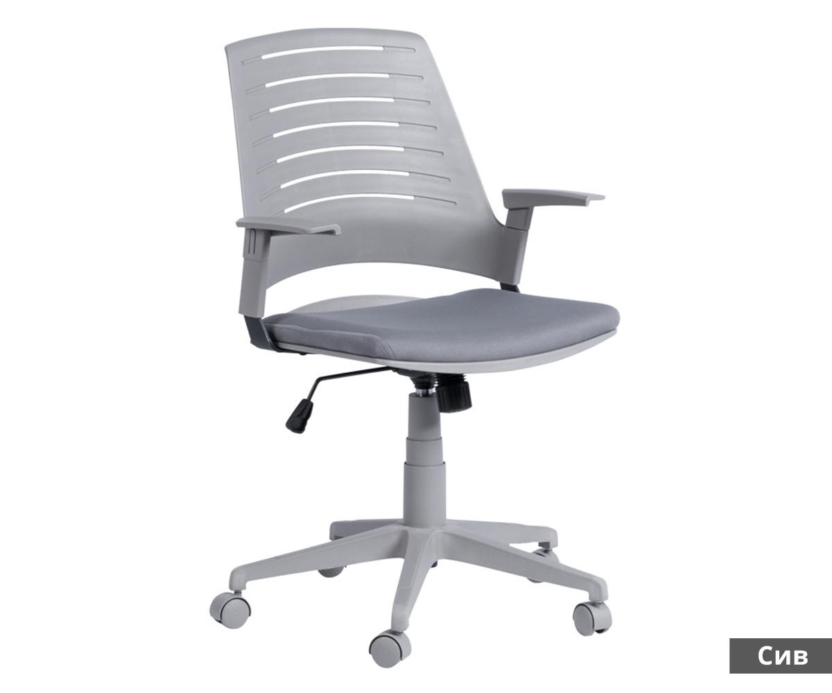 Има ли шанс да се сдобием с офис стол на ниска цена