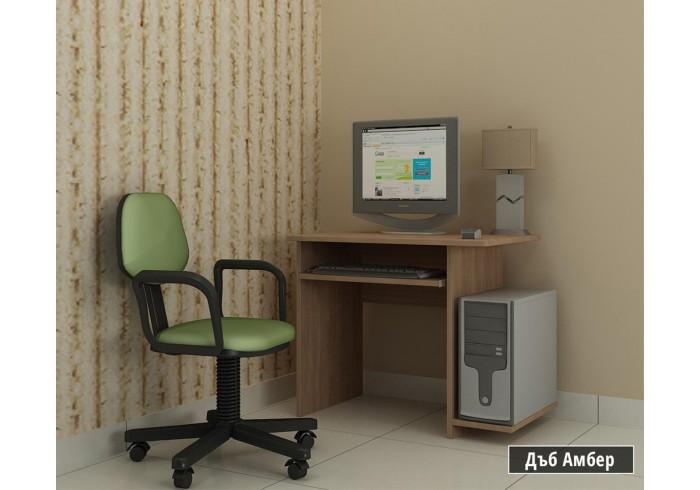 Основни стъпки при избор на офис бюро